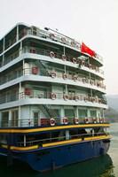 Yangtze River Cruise Ship, Yangtze River, Chongqing Province, China Fine Art Print