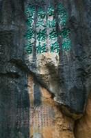 Rock Poems, Shilin, Kunming, Yunnan Province, China by Panoramic Images - various sizes