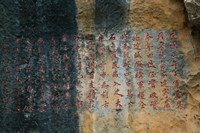 Rock Poems on The Stone Forest, Shilin, Kunming, Yunnan Province, China Fine Art Print