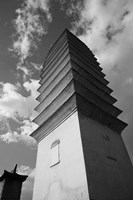 Low angle view of Qianxun Pagoda, Three Pagodas, Old Tow, Dali, Yunnan Province, China (Black and White) Fine Art Print