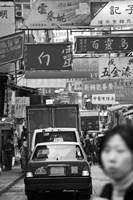 Traffic on Queen's Road Central, Central District, Hong Kong Island, Hong Kong Fine Art Print