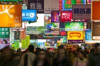 People on a street at night, Fa Yuen Street, Mong Kok, Kowloon, Hong Kong Fine Art Print
