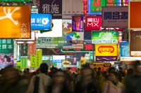 People on a street at night, Fa Yuen Street, Mong Kok, Kowloon, Hong Kong Fine Art Print