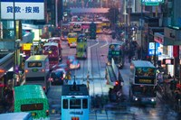 Traffic on a street at night, Des Voeux Road Central, Central District, Hong Kong Island, Hong Kong Fine Art Print