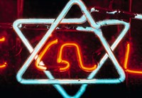 Neon Jewish star symbol by Panoramic Images - various sizes, FulcrumGallery.com brand