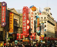 Store signs on East Nanjing Road, Shanghai, China Fine Art Print