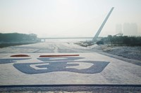 Songhuajiang Highway Bridge across the frozen Songhua River, Harbin, China Fine Art Print