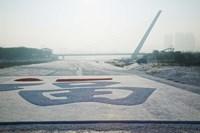 Songhuajiang Highway Bridge across the frozen Songhua River, Harbin, China Fine Art Print