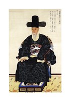 Portrait of Kang Sehwang Fine Art Print