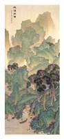 Taoyuan Framed Print