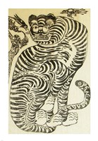 Korean Folk Tiger Fine Art Print