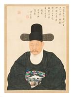 Yi Jaegwan Portrait of Scholar Fine Art Print