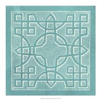 "Tile Ornamentale III by Vision Studio - 18"" x 18"", FulcrumGallery.com brand"