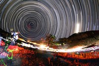 Astronomers observe polar star trails above a mountain in Iran Fine Art Print