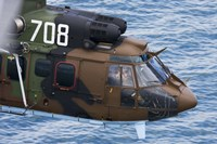 A Bulgarian Air Force Eurocopter AS532 AL Cougar over the Black Sea Fine Art Print