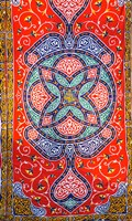 Fabric hanging outside of a Mosque in Cairo, Egypt Fine Art Print