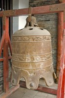 Bell, Ancient Architecture, Pingyao, Shanxi, China Fine Art Print