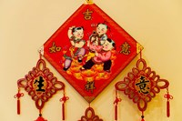 Chinese Lucky Charm, China by Keren Su - various sizes