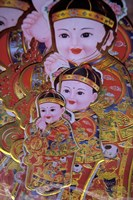Chinese New Year Poster, China by Keren Su - various sizes