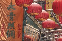 Colorful Lanterns and Banners on Nanjing Road, Shanghai, China Fine Art Print
