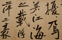 Ming Dynasty scrolls, Shanghai Museum, Shanghai, China by Cindy Miller Hopkins - various sizes