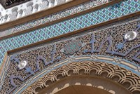 Morocco, Casablanca, Ornate Royal Palace entry by Cindy Miller Hopkins - various sizes