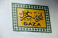 Morocco, Tetouan, Tetouan, Tile Gaza sign by Cindy Miller Hopkins - various sizes