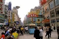 Nanjing Road, Shanghai, China by Bill Bachmann - various sizes