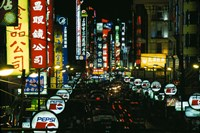Night View of Busy Nanjing Road, Shanghai, China Fine Art Print