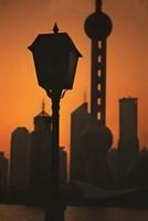 Oriental Pearl TV Tower and High Rises at Sunrise, Shanghai, China Fine Art Print