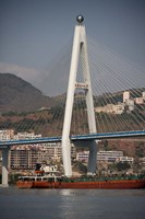 River port, Badong, Suspension Bridge over Yangzi Fine Art Print