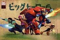 Big Hero 6 - Group Wall Poster