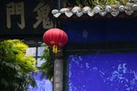 Blue Temple Wall, Fengdu, Chongqing Province, China Fine Art Print