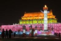 Haerbin Ice and Snow World Festival, Haerbin, Heilongjiang Province, China by Walter Bibikow - various sizes