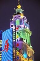 Lit Building and Neon Sign Along Nanjing Dong Lu Pedestrian Street, Shanghai, China Fine Art Print