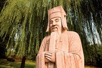 China, Beijing, Ming Dynasty Tombs, Stone statue Fine Art Print