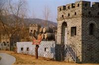 Entrance to Huaxia Winery Wine Cellar, Beijing, China Fine Art Print