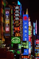 Nanjing Road on the Bund in Shanghai. CHINA by Pete Oxford - various sizes - $45.99