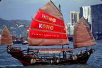 Duk Ling Junk Boat Sails in Victoria Harbor, Hong Kong, China Fine Art Print