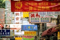 China, Kowloon near Nathan Road by Bill Bachmann - various sizes