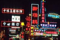 Neon Lights on Nathan Road, Hong Kong, China Fine Art Print