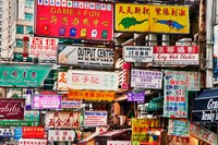 Neon Signs, Hong Kong, China Fine Art Print