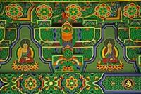 Detail of Wall Mural at a Buddhist Temple, Taegu, South Korea Fine Art Print