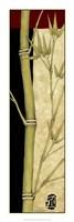 """Meditative Bamboo Panel III by Jennifer Goldberger - 12"""" x 36"""""""