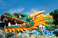 Famous Dragon at Haw Par Villa in Singapore Asia Fine Art Print