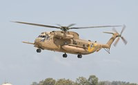 Sikorsky CH-53 Yasur of the Israeli Air Force Fine Art Print