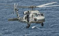 US Navy SH-60F Seahawk Fine Art Print