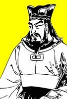 Sun Tzu by John Parrot - various sizes - $47.49