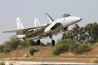 An F-15C Baz of the Israeli Air Force landing at Tel Nof Air Force Base by Ofer Zidon - various sizes