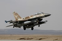 An F-16D Barak of the Israeli Air Force landing at Ovda Air Force Base by Ofer Zidon - various sizes